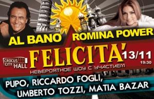 felicita-albano-bilet-concert-13-nov-2014-crocus-moskva-kassa